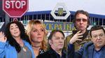 Российские артисты смогут выступать в Украине только после разрешения СБУ