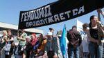 Європарламент ухвалив резолюцію проти репресій в Криму