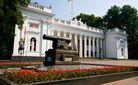 Обшуки в міській раді Одеси: в ГПУ назвали причини