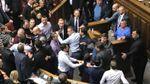 Напружений ранок у Раді: з'явилося відео сутичок у парламенті