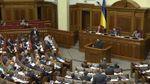 Масштабна мирна акція пройде у Києві: організатори мають декілька вимог