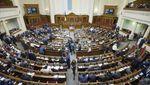 Поліція відкрила справи щодо 16 політичних партій України