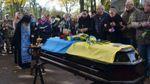 Героя АТО, у могилі якого виявили останки двох бійців, перепоховали