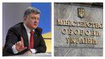 Головні новини 11 жовтня: Гучна заява Порошенка щодо Криму, корупційний скандал у Міноборони