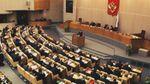 Російські депутати відмовились від поїздки в США: відомі причини
