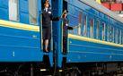 """Зарплати чиновників """"Укрзалізниці"""" повинні бути підкріплені ефективністю, – експерт"""