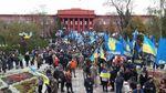 В центре Киеве собираются активисты на Марш славы УПА