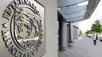 Польща відмовилася від кредиту МВФ: назвали причину