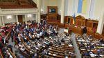 Як питанням про депутатську недоторканність маніпулюють під час виборів