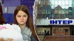 """""""Интеру"""" грозит немалый штраф за программу про 12-летнюю маму из Борислава"""