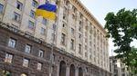 Київські волонтери зареєстрували важливий проект в КМДА