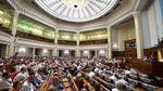 Чому Верховна Рада розділилась у підтримці медичної реформи