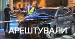 ДТП в Харькове: суд взял под стражу Елену Зайцеву сроком на два месяца