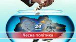 Як український бізнес стогне від тиску правоохоронних органів