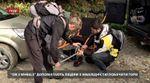 On 3 Wheels допомагають людям з інвалідністю побачити гори