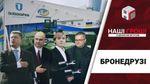 """Як """"Укроборонпром"""" злив 100 мільйонів на """"прокладку"""" менеджера Порошенка"""