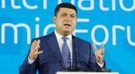 Виновен – будешь сидеть, – Гройсман со скандалом уволил руководителя Госгеокадастра
