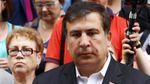 Официально: Миграционная служба подтвердила, что имеет все основания для экстрадиции Саакашвили