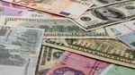 Готівковий курс валют 25 жовтня: гривня знову втрачає позиції