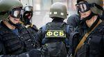 СБУ объяснила схему, по которой ФСБ России вербует работников из Украины