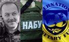 Головні новини 3 листопада: вбивство депутата, НАБУ – проти Порошенка і нові вимоги МВФ