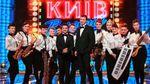 """""""Квартал 95"""" жестоко раскритиковал украинскую власть в новой песне: видео"""