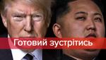 Трамп планирует встречу с Ким Чен Ыном, – СМИ