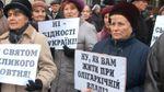 """В каких украинских городах сегодня особенно тосковали по """"красному прошлому"""""""