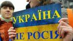 Україна планує офіційно розірвати дипломатичні відносини з Росією, – росЗМІ