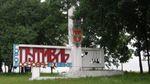 На Сумщині місцева влада тисне на бізнес через відмову приватників ремонтувати дорогу