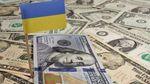 Експерти МВФ проаналізують бюджет України на 2018 рік