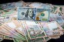 Курс валют на 10 ноября: доллар продолжает дешеветь