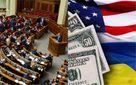Головні новини 9 листопада: депутати схвалили важливі Закони, США готують допомогу для України