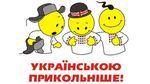 Історія трьох українців, які перейшли з російської на українську