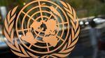 В ООН внесли неочікувану пропозицію щодо покарання фігурантів Paradise Papers