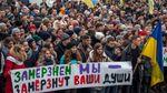 У Дніпрі студенти масово вийшли на протест через відсутність опалення у виші: фоторепортаж