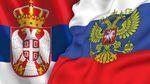 Сербія не буде вводити санкції проти Росії: названо причину