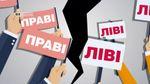 Що стало причиною розбрату серед українців: неочікувані результати опитування