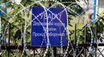 Из-за нашествия нелегалов на Закарпатье усиливают охрану границы