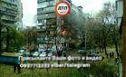 В Киеве вспыхнул пожар в многоэтажке: появились фото