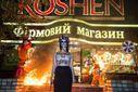 В Киеве похитили участницу Femen