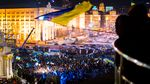 Как в Киеве будут отмечать 4 годовщину Евромайдана