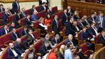 Сьогодні депутати мають ратифікувати ряд міжнародних угод