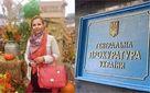 """У ГПУ пояснили, з чим насправді пов'язані обшуки в журналістки """"Українського радіо"""""""