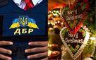 Головні новини 16 листопада: обрано голову Держбюро розслідувань, в Україні будуть нові вихідні