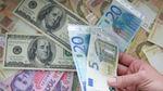 Курс валют на 17 листопада: валюта дешевшає
