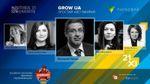 У Києві пройде конференція для малого та середнього бізнесу