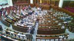 Як депутати відреагували на провадження НАБУ проти Луценка
