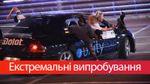 Топ-модель по-украински 4 сезон 12 выпуск: каких внутренних зверей показали участники