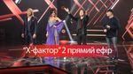 Х-фактор 8 сезон 12 випуск: які легендарні пісні з мюзиклів виконали учасники